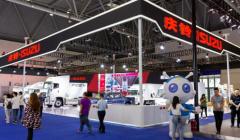 2019重庆国际车展|有一种很潮的蓝